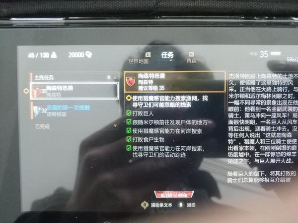 NS巫��3�D片