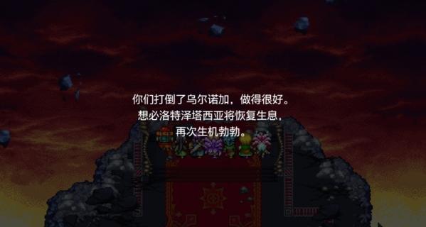 Switch勇者斗�糊�11S一周目通�P存�n截�D0
