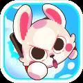 暴走兔子(Dash Crashers)安卓版v1.0.8.3