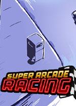 超�街�C��(Super Arcade Racing)PC硬�P版
