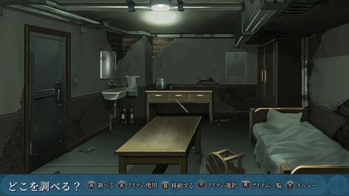 《恸哭之后》游戏截图1