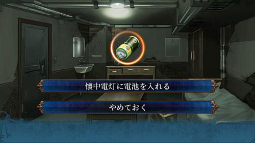 《恸哭之后》游戏截图2