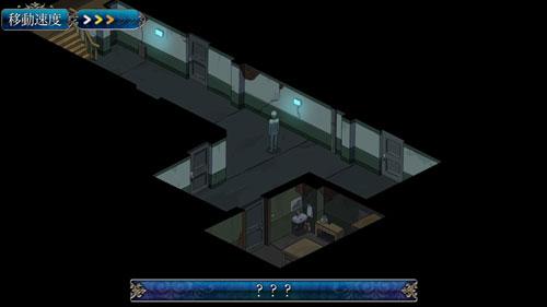 《恸哭之后》游戏截图4