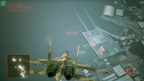 《皇牌空战7》游戏截图4