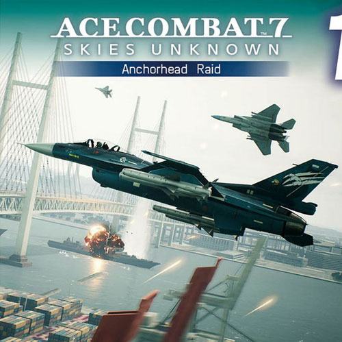 《皇牌空战7》游戏封面