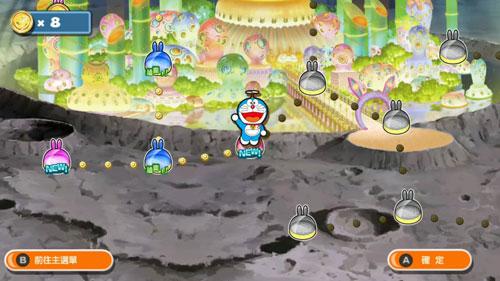 《哆啦A梦:大雄的月球探测记》游戏截图4