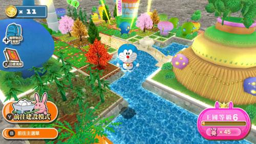 《哆啦A梦:大雄的月球探测记》游戏截图2