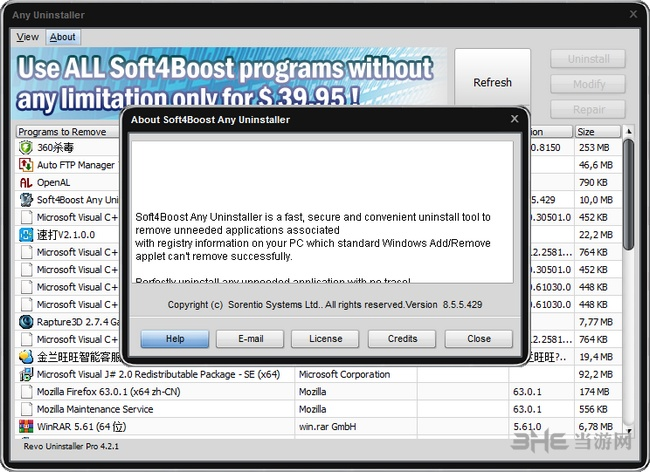 Soft4Boost Any Uninstaller图片3