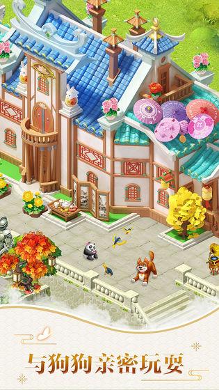梦幻花园最新版本截图0