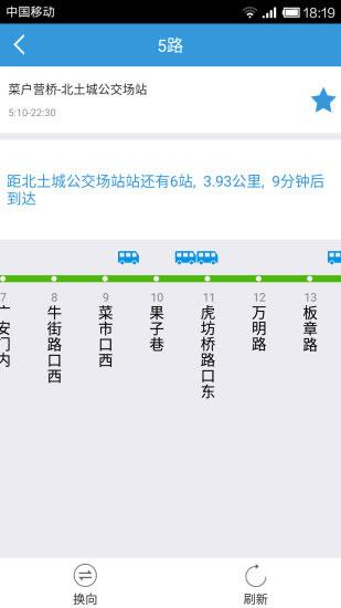 北京���r公交截�D2
