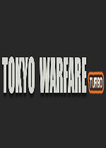 �|京���漩�u(Tokyo Warfare Turbo)破解版