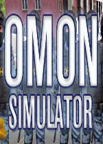 OMON模�M器(OMON Simulator)PC中文版