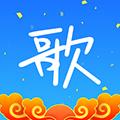 天�[K歌app安卓版4.9.8.4