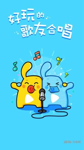 天�[K歌app截�D1