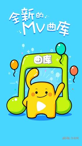 天�[K歌app截�D2