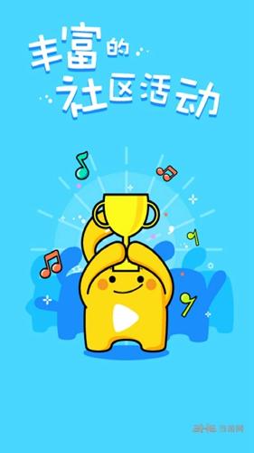 天�[K歌app截�D3