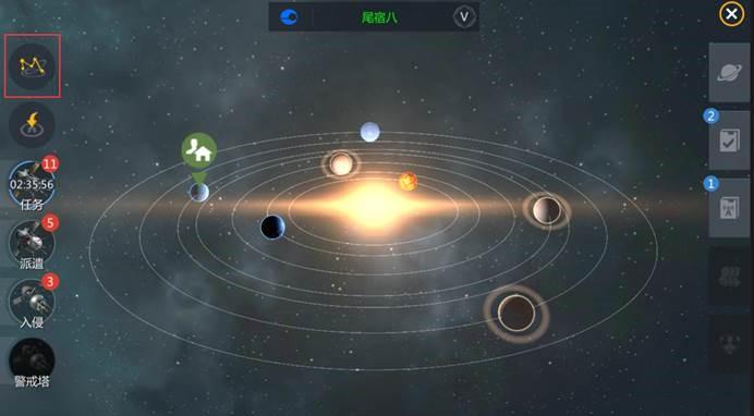 第二银河基地搬迁攻略