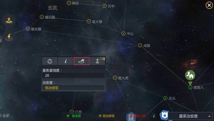 第二银河基地搬迁攻略2