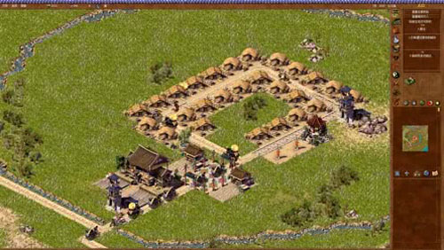 皇帝龙之崛起游戏截图2