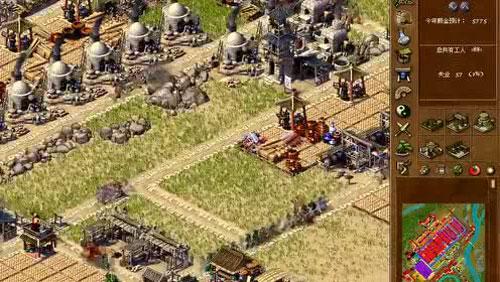皇帝龙之崛起游戏截图3
