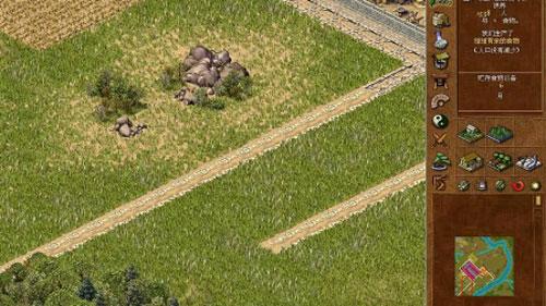 皇帝龙之崛起游戏截图7