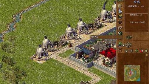 皇帝龙之崛起游戏截图5