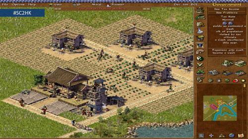皇帝龙之崛起游戏截图9