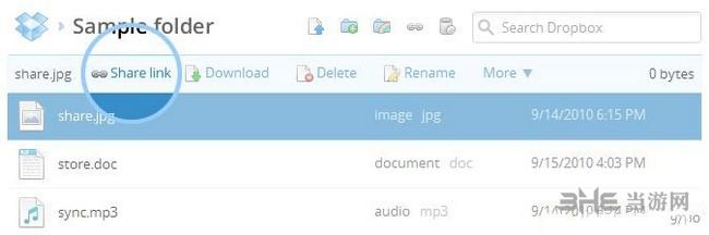 Dropbox分享截圖