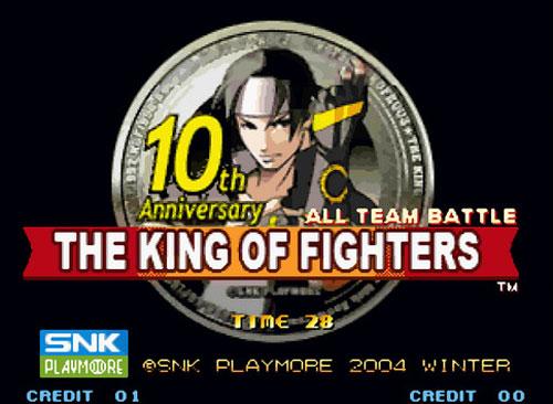拳皇十周年纪念版游戏截图1