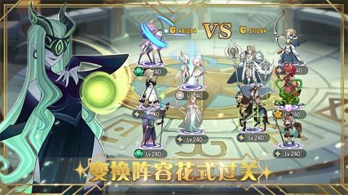 剑与远征中文版截图0