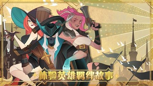 剑与远征中文版截图1