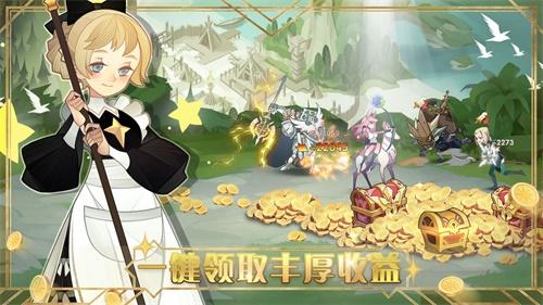 剑与远征中文版截图3
