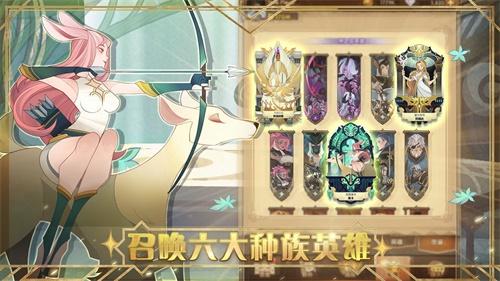 剑与远征中文版截图4