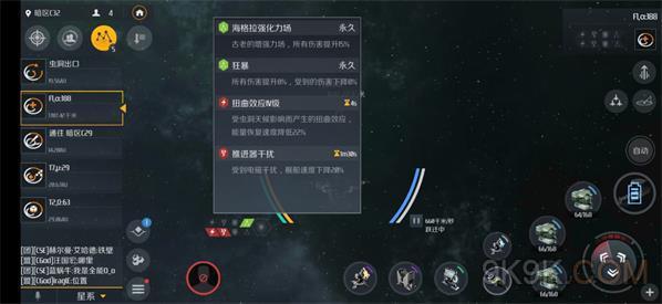 第二银河虫洞任务奖励一览