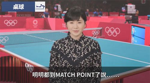 《2020东京奥运》视频截图7