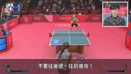 《2020东京奥运》视频截图6