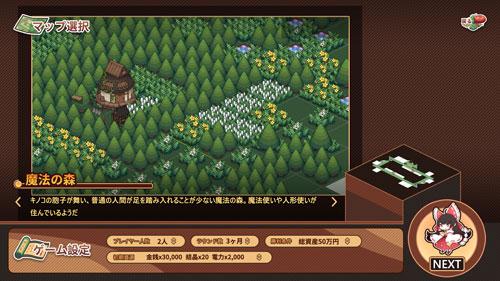 《东方异文石》游戏截图3