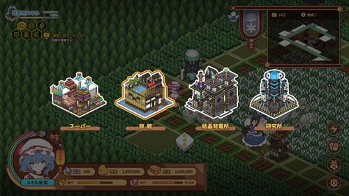 《东方异文石》游戏截图6