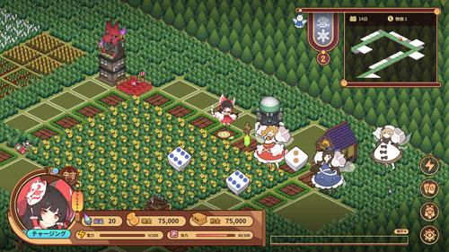 《东方异文石》游戏截图4