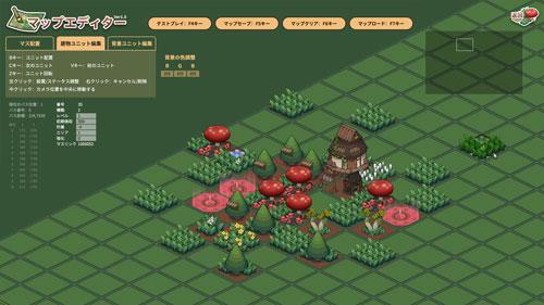 《东方异文石》游戏截图8