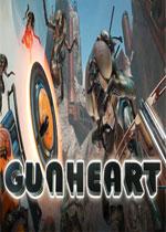 GunheartPC破解版
