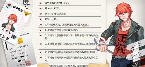 will美好世界张京民图片