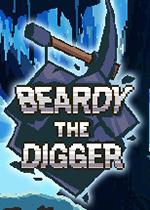 挖掘者比迪