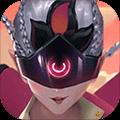 异境英雄录安卓版1.208.0