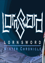 孤剑寒冬编年史(Lornsword Winter Chronicle)PC破解版