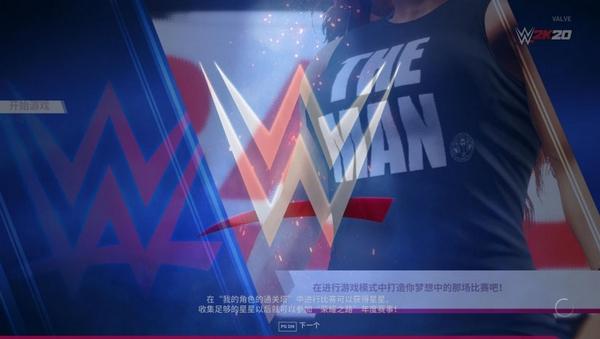 WWE 2K20��@�h化�a丁截�D4