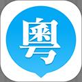 粤语流利说 安卓版6.8.8