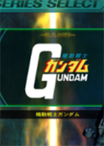 SD高�_G世�o火��v�M(SD GUNDAM G GENERATION CROSS RAYS)PC破解版
