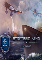 战略思维:太平洋(Strategic Mind: The Pacific)中文破解版