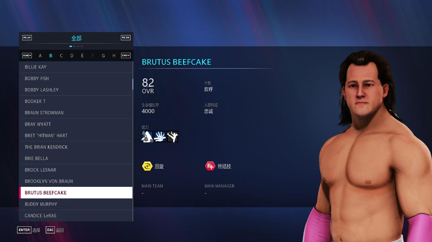 WWE 2K20�h化包截�D0